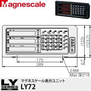 マグネスケール LY72 多機能表示ユニット