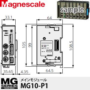 マグネスケール MG10-P1 メインモジュール