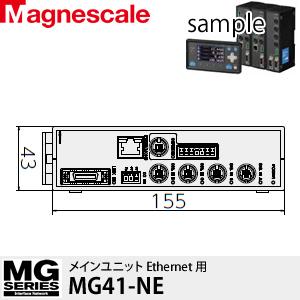 マグネスケール MG41-NE メインユニット