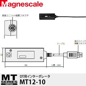 マグネスケール MT12-10 DT用インターポレータ