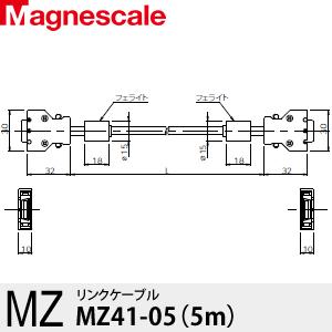 マグネスケール MZ41-05 リンクケーブル(5m)