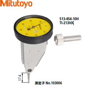 ミツトヨ(Mitutoyo) TI-213HX テストインジケータ 単体 垂直形 超硬測定子(弱磁性) 目量:0.01mm/測定範囲:0.8mm