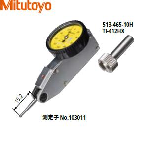 ミツトヨ(Mitutoyo) TI-412HX テストインジケータ 単体 縦形 コンパクトタイプ 超硬測定子(弱磁性) 目量:0.002mm/測定範囲:0.2mm