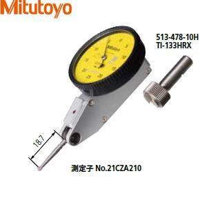 ミツトヨ(Mitutoyo) TI-133HRX テストインジケータ 単体 縦形 スタンダード 倍目盛幅 ルビー測定子(非磁性) 目量:0.01mm/測定範囲:0.5mm