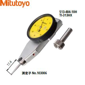 ミツトヨ(Mitutoyo) TI-313HX テストインジケータ 単体 横形 コンパクトタイプ 超硬測定子(弱磁性) 目量:0.002mm/測定範囲:0.2mm