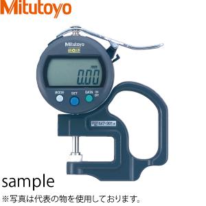 ミツトヨ(Mitutoyo) 547-301 デジマチックシックネスゲージ 標準タイプ(最小表示量:0.01mm) 目量:0.01mm/測定範囲:0~10mm
