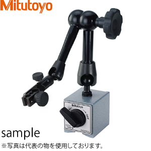 ミツトヨ(Mitutoyo) 7032B ユニバーサル マグネチックスタンド 取付穴:φ6・φ8・φ9.53・アリ溝付