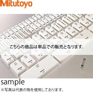 ミツトヨ(Mitutoyo) BM3 100-2(613681-04) 単体レクタンギュラゲージブロック セラミックス製 JIS 2級 呼び寸法:100mm