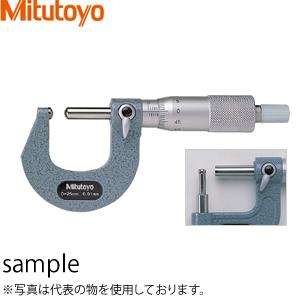 欠品中:納期未定 ミツトヨ(Mitutoyo) BMB3-25(115-315) アナログ棒球面マイクロメータ 測定範囲:0~25mm