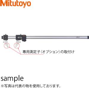 ミツトヨ(Mitutoyo) CFC-100GU(552-183-10) ABSクーラントプルーフカーボンキャリパ ノギス 測定子交換タイプ 測定範囲:0~1000mm