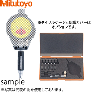 ミツトヨ(Mitutoyo) CG-18A(526-102) 小口径シリンダゲージ 測定範囲:10~18mm