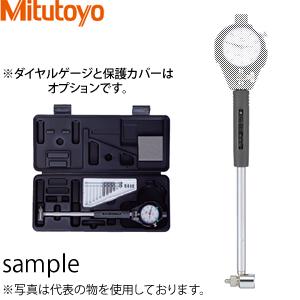 ミツトヨ(Mitutoyo) CG-150AX(511-703) 標準シリンダゲージ ローラガイド 測定範囲:50-150mm