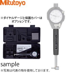 ミツトヨ(Mitutoyo) CGB-150X(511-763) 短脚シリンダゲージ ローラガイド 測定範囲:50-150mm