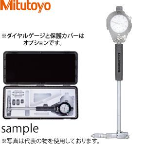 ミツトヨ(Mitutoyo) CGM-250X(511-805) マイクロメータヘッド付シリンダゲージ ローラガイド 測定範囲:150-250mm