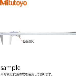 ミツトヨ(Mitutoyo) CM30(160-127) CM形長尺ノギス CM30(160-127) ミツトヨ(Mitutoyo) 微動送り機能付タイプ CM形長尺ノギス 測定範囲:0~300mm, 津和野町:f36ab3a4 --- sunward.msk.ru