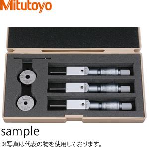 ミツトヨ(Mitutoyo) E(368-907) ホールテスト(二点式内側マイクロメーター) セット 測定範囲:2~3mm