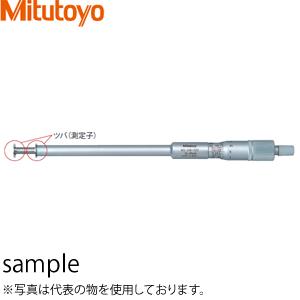 ミツトヨ(Mitutoyo) GVM-25NR(146-222) アナロググルーブマイクロメータ 直進式 内側測定範囲:1.6~26.5mm