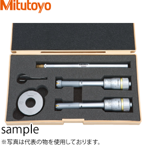 ミツトヨ(Mitutoyo) HT-20RST(368-912) ホールテスト(三点式内側マイクロメーター) セット 測定範囲:12~20mm
