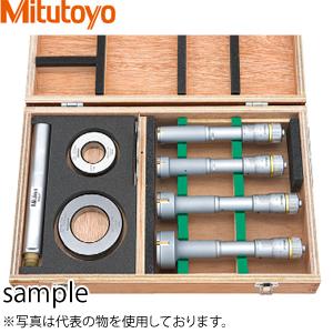 ミツトヨ(Mitutoyo) HT-50RST(368-913) ホールテスト(三点式内側マイクロメーター) セット 測定範囲:20~50mm
