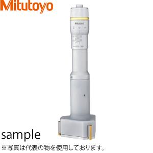 ミツトヨ(Mitutoyo) HT-88R(368-172) ホールテスト(三点式内側マイクロメーター) 測定範囲:75~88mm, ピアノ専門店ピアノパワーセンター 5acbee12