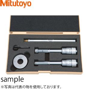 ミツトヨ(Mitutoyo) HT2-20RST(368-991) II形ホールテスト(三点式内側マイクロメーター) セット 測定範囲:12~20mm