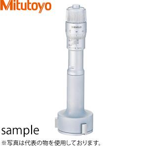 ミツトヨ(Mitutoyo) HT2-30R(368-767) II形ホールテスト(三点式内側マイクロメーター) 測定範囲:25~30mm