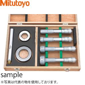 ミツトヨ(Mitutoyo) HT2-50RST(368-992) II形ホールテスト(三点式内側マイクロメーター) セット 測定範囲:20~50mm