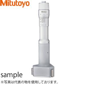 ミツトヨ(Mitutoyo) HT2-88R(368-772) II形ホールテスト(三点式内側マイクロメーター) 測定範囲:75~88mm
