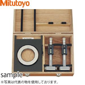 ミツトヨ(Mitutoyo) HTD-100RFST(468-985) デジマチックホールテストト(三点式内側マイクロメータ) フルセット 測定範囲:75~100mm