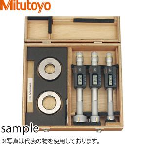 ミツトヨ(Mitutoyo) HTD-50RFST(468-983) デジマチックホールテストト(三点式内側マイクロメータ) フルセット 測定範囲:25~50mm