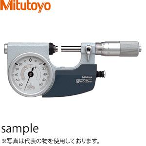 ミツトヨ(Mitutoyo) IDM-25RL(510-141) アナログ指示マイクロメータ 測定範囲:0~25mm