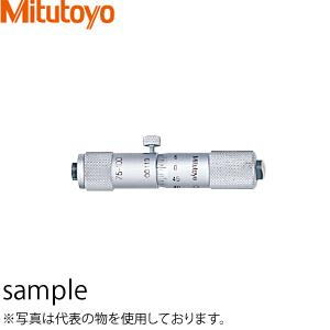 ミツトヨ(Mitutoyo) IM-100(133-144) 棒形内側マイクロメータ(単体形) 測定範囲:75~100mm