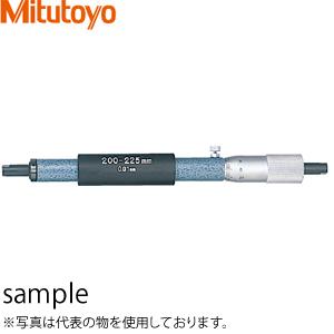 ミツトヨ(Mitutoyo) IM-225(133-149) 棒形内側マイクロメータ(単体形) 測定範囲:200~225mm