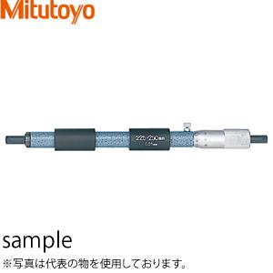 ミツトヨ(Mitutoyo) IM-250(133-150) 棒形内側マイクロメータ(単体形) 測定範囲:225~250mm