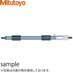 ミツトヨ(Mitutoyo) IM-725(133-169) 棒形内側マイクロメータ(単体形) 測定範囲:700~725mm