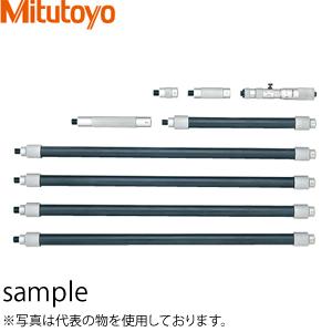 ミツトヨ(Mitutoyo) IMJ-1700(139-176) つぎたしパイプ形内側マイクロメータ 測定範囲:100~1700mm