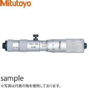 ミツトヨ(Mitutoyo) IMJ-M(139-001) つぎたしパイプ形内側マイクロメータ 本体 測定範囲:100~125mm