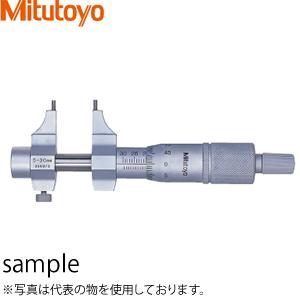 ミツトヨ(Mitutoyo) IMP-30(145-185) キャリパー形内側マイクロメータ ピンタイプ 測定範囲:5~30mm