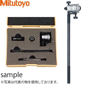 ミツトヨ(Mitutoyo) IMS-50(141-101) 替ロッド形内側マイクロメータ 測定範囲:25~50mm