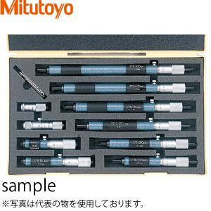 欠品中:納期未定 ミツトヨ(Mitutoyo) IMST1-300(133-902) 棒形内側マイクロメータ セット 測定範囲:50~300mm