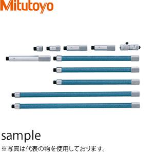 ミツトヨ(Mitutoyo) IMZ-300W(137-207) つぎたしロッド形内側マイクロメータ 超硬合金チップ付 測定範囲:50~300mm