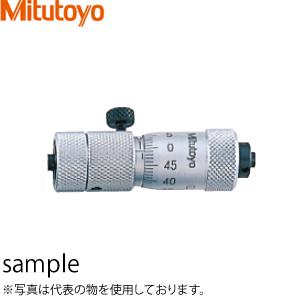 ミツトヨ(Mitutoyo) IMZ-M(137-011) つぎたしロッド形内側マイクロメータ 本体 測定範囲:50~63mm