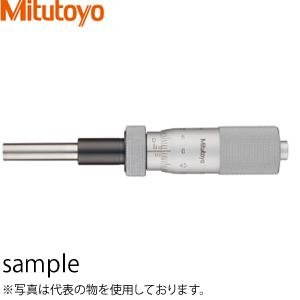 ミツトヨ(Mitutoyo) MHH1-25LT(151-225) マイクロメータヘッド(標準形) スピンドルφ8mmタイプ ストレートステム/クランプ付 先端平面 ラチェットなし 測定範囲:0~25mm