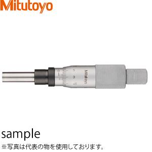 ミツトヨ(Mitutoyo) MHK-25(153-203) マイクロメータヘッド(高機能形) スピンドル直進式 ストレートステム 先端平面(超硬合金チップ付) ラチェットなし 測定範囲:0~25mm
