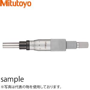 ミツトヨ(Mitutoyo) MHK-25R(153-201) マイクロメータヘッド(高機能形) スピンドル直進式 ストレートステム 先端平面(超硬合金チップ付) ラチェット付 測定範囲:0~25mm