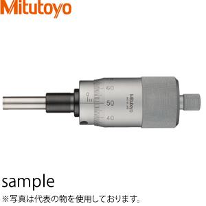 ミツトヨ(Mitutoyo) MHL1-25(152-102) マイクロメータヘッド(高機能形) 1mmピッチタイプ ストレートステム 先端平面(超硬合金チップ付) 測定範囲:0~25mm