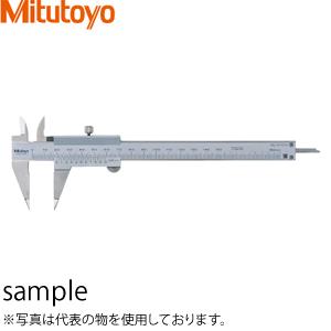 ミツトヨ(Mitutoyo) NT12-15(536-121) ポイントノギス 最大測定長:150mm