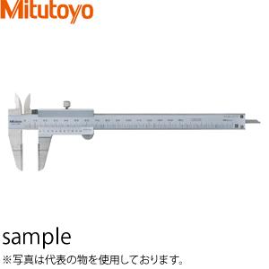 ミツトヨ(Mitutoyo) NT13-20(536-135) ブレードノギス 測定範囲:0~200mm
