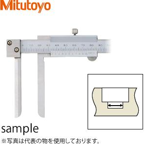 ミツトヨ(Mitutoyo) NT14-20(536-142) インサイドノギス 測定範囲:10~200mm