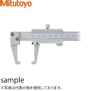 ミツトヨ(Mitutoyo) NT15-15(536-151) ネックノギス 測定範囲:0~150mm